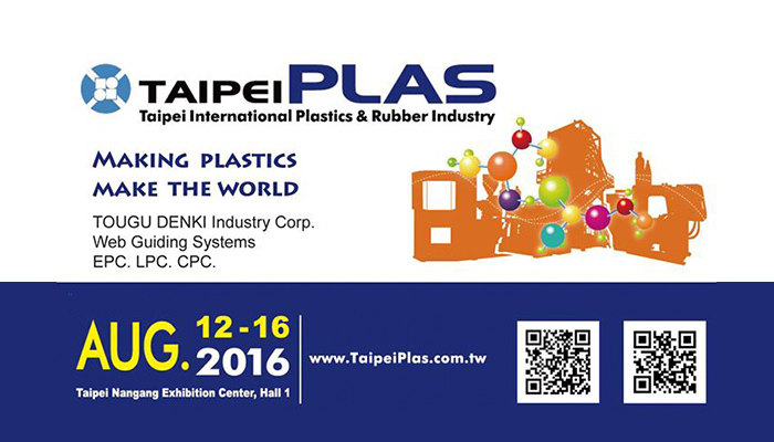 Photos of participate in the August 2016 Taipei Plas Exhibition